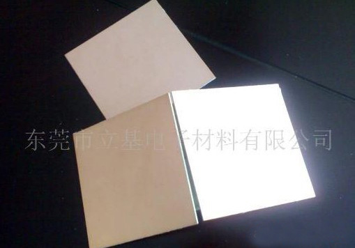 中高导热铝基覆铜板 (1)
