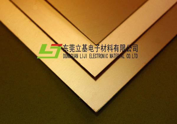 中高导热铝基覆铜板 (3)